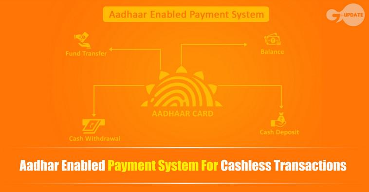 Aadhaar Pay App Download