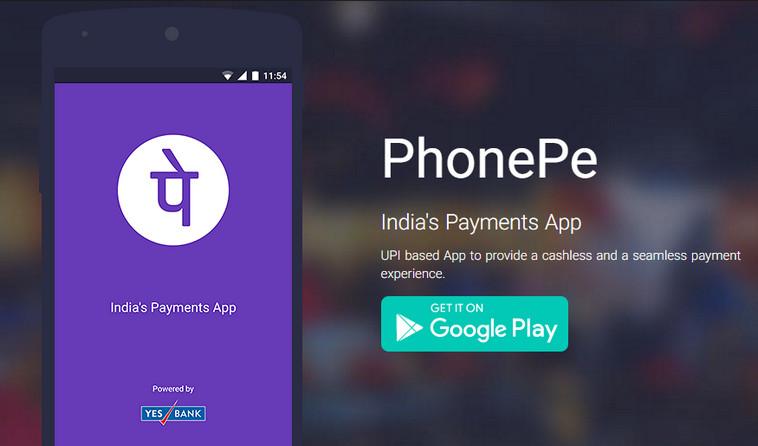 Flipkart PhonePe Offer