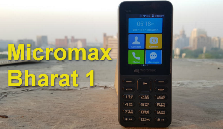 BSNL Micromax Bharat 1 4G VoLTE Feature Phone Price Specifications Buy Online