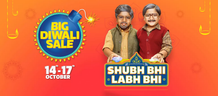 Flipkart Big Diwali Sale Offers