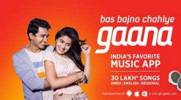 Flipkart Offering Ganna+ Subscription For 3 Months At Rs 2 Only