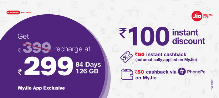 Jio Holiday Hungama Offer Rs 399 Recharge Discount