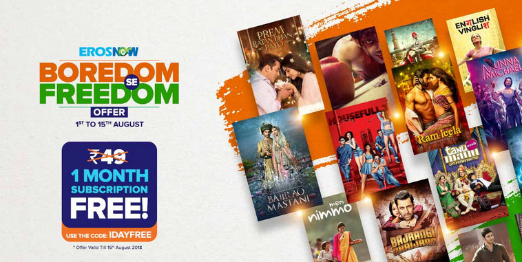 Eros Now Premium Free Subscription