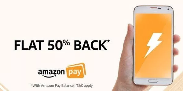 Amazon Pay Link SMS Offer Rs 50 Cashback