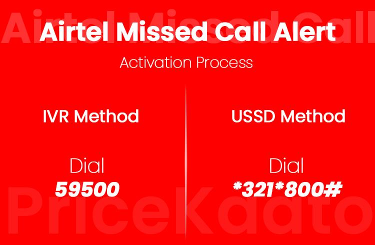 Miss Call Alert Airtel