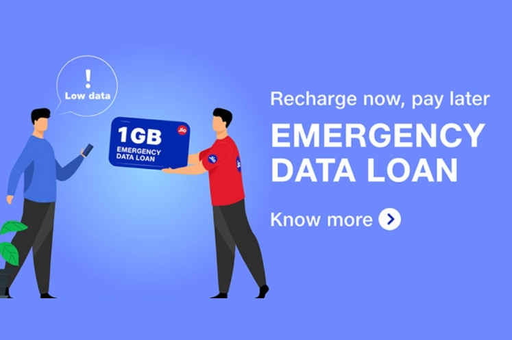 Jio emergency data loan offer